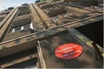 MESURES POUR LA REDUCTION DU RISQUE SISMIQUE DES CONSTRUCTIONS - NOUVELLES DISPOSITIONS LEGALES